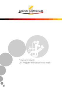 Bundeszahnärztekammer: Praxisgründung